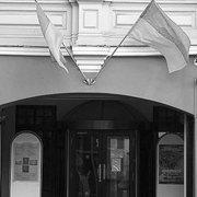 Врятувати Національний культурний центр України в Москві