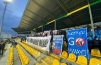 На матче Александрия - Динамо ультрас киевлян вывесили баннер на румынском, обращенный к Луческу