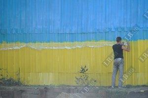 Київ пофарбує всі мости в кольори національного прапора