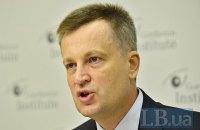 Наливайченко видит связь между убийством Шеремета и Шаповала