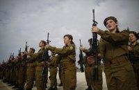 Ізраїль оголосив мобілізацію семи тисяч резервістів
