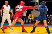 Сборная Украины по самбо триумфально выступила на Чемпионате Европы