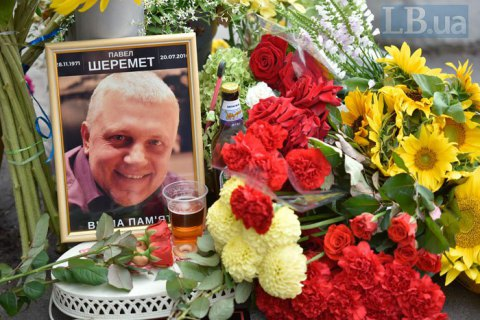 В Україні почали експертизу аудіозаписів у межах розслідування вбивства Павла Шеремета