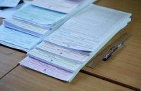Бюлетені доставили майже у всі виборчкоми