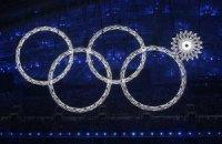 Сніжинку, яка не розкрилася на відкритті, обіграють на церемонії закриття Ігор