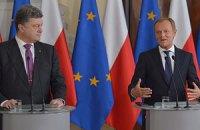 Порошенко предостерег ЕС от преждевременного оптимизма по поводу Донбасса