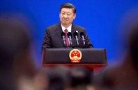 Си Цзиньпина единогласно переизбрали на должность председателя Китая