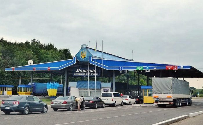 Молдавско-украинская граница