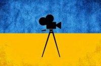 Рада приняла законопроект о 25% компенсации для иностранных кинопроизводителей