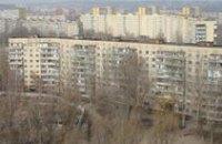 МЧС обеспокоено состоянием противопожарной защиты днепропетровских многоэтажек