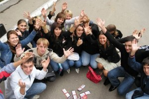 На День молодежи в Киеве пройдут спортивные соревнования