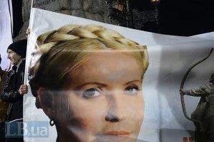 Тимошенко вдохновляет оппозицию в борьбе с режимом Януковича