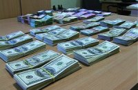Сотрудники инфоцентра Минюста похитили 400 млн долл., - милиция