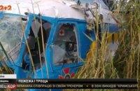 В Харьковской области упал вертолет ГосЧС