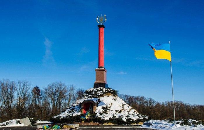 Меморіальний комплекс пам'яті Героїв Крут