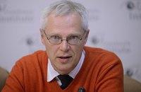 Эксперт прогнозирует рост кредитных рейтингов Украины вследствие договоренностей с Россией
