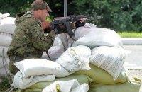 В Донецке ночью стреляли, утром боевые действия прекратились