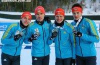 """Українські біатлоністи здобули """"срібло"""" на ЧЄ"""