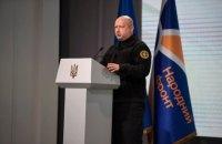 Турчинов призвал патриотические силы к консолидации