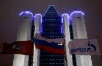 """Страны бывшего СССР задолжали """"Газпрому"""" $6 млрд"""