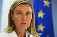 Могерини назвала безопасность основой для политического процесса на Донбассе