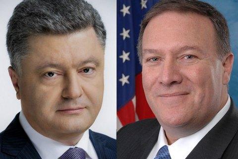 Порошенко обговорив з Помпео застосування сили Росією в Азовському морі