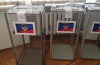 Двум организаторам псевдореферендума на Донбассе объявлено подозрение