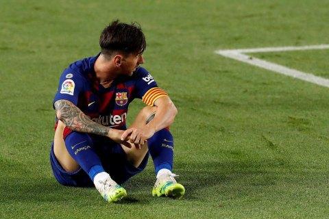 """В конфликте Месси и """"Барселоны"""" Ла Лига поддержала клуб"""