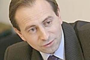 Внеочередное заседание парламента может открыть Томенко в 11.00