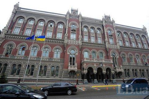 Золотовалютні резерви України зменшилися на $800 млн