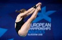 """Лыскун выиграла """"золото"""" чемпионата Европы по прыжкам в воду"""