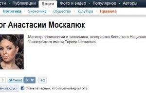 Лайкни свой блог на LB.ua - стань популярнее в Facebook