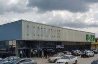 Novus продал свои магазины в Крыму