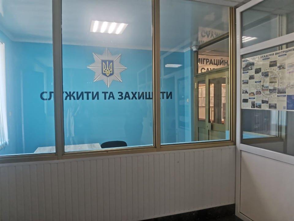 Оновлений відділок в Кагарлику