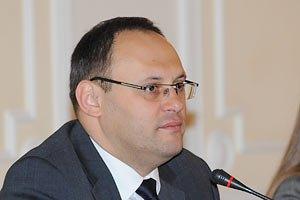 Кабмін звільнив Каськіва