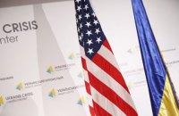 США призвали Украину расследовать обстоятельства инцидента под Радой