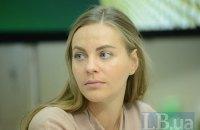 Нардеп Сотник потрапила в список стипендіатів програми Єльського університету