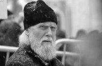 У Росії від COVID-19 померли два високопоставлені ієрархи РПЦ