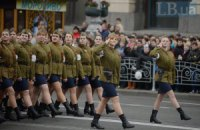 На Крещатике прошел военный парад