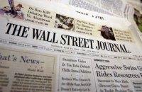 The Wall Street Journal выпустила последний печатный номер в Европе
