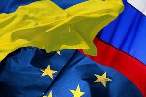ЄС опублікував список українців і росіян, проти яких ввів санкції