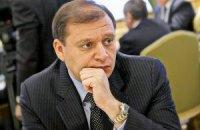 Политсовет ПР поддержал выдвижение Добкина в президенты