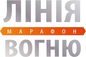 Эксперты обсуждают, как улучшить жизнь украинцев