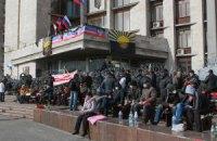 У Донецькій області до 11 травня мають намір провести референдум