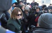 Телеканал ZIK пикетировали из-за приглашения Портнова в эфир