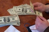 У Львові прокурор попався на хабарі у $2,2 тисячі