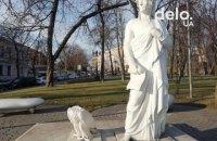 У Києві вандали зіпсували пам'ятник Данте Аліг'єрі