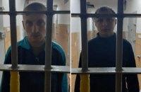 Поліцейських, які зґвалтували дівчину в Кагарлику, помістили в СІЗО