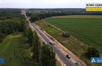 На Чернігівщині будівництво охопило половину зношеної траси Н-07 Київ-Юнаківка
