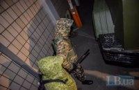 """Наливайченко: міліція роззброїла охорону """"Укрнафти"""""""
